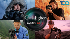 Lumix GH5 - Go Higher
