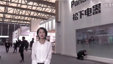 Panasonic_2016AWE_现场直击